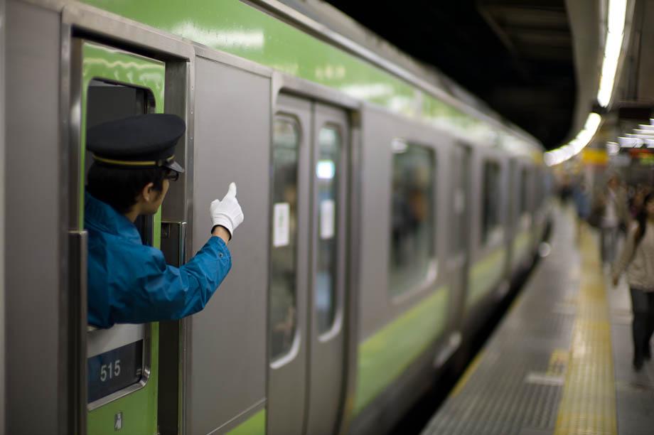Go Train Go at Shibuya Station in Tokyo, Japan