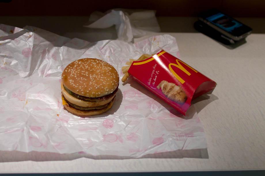 The Mega Teriyaki Burger at McDonald's in Tokyo, Japan