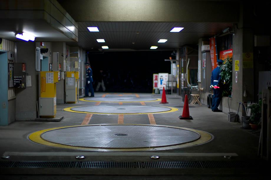 Parking, Gotanda, Tokyo, Japan