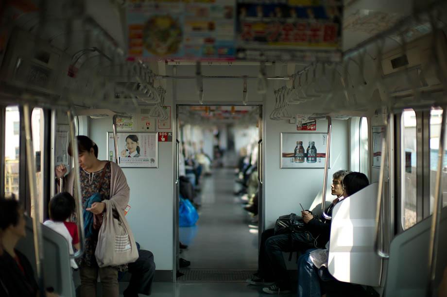 The train to Nishifunabashi