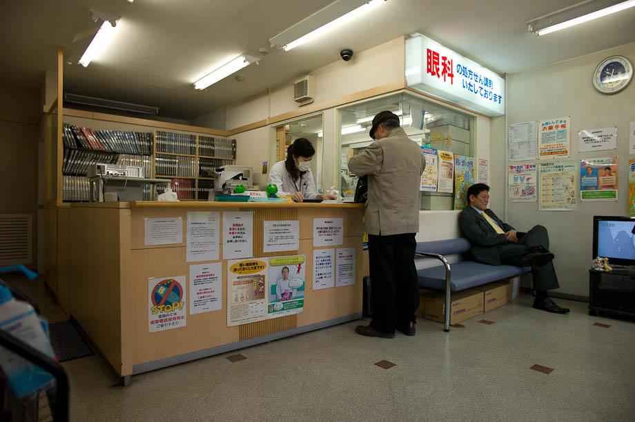 Pharmacy in Shinjuku, Tokyo, Japan