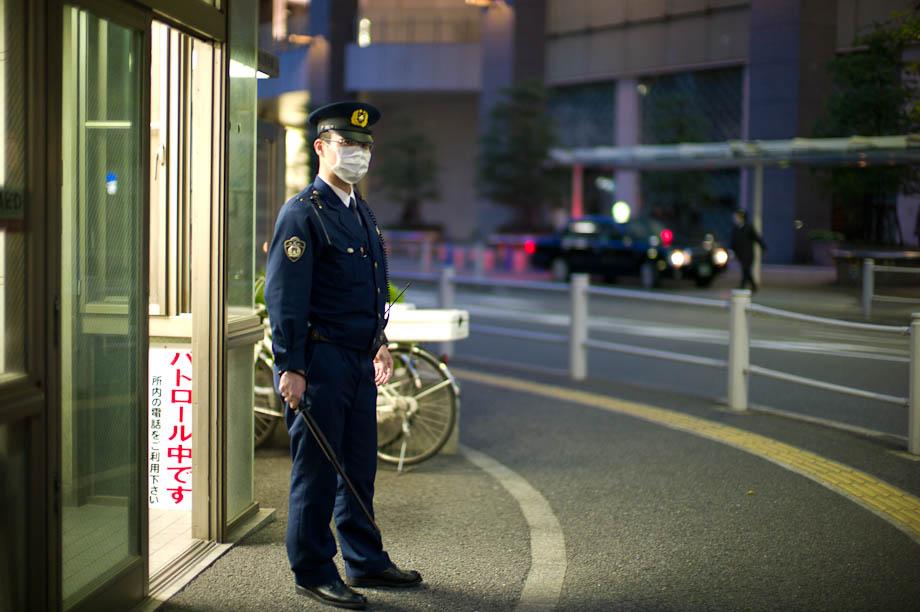 Police Man, Shinjuku, Tokyo, Japan