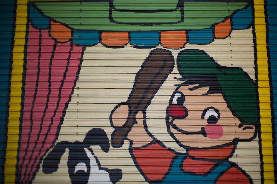Puppet Shop house in Shinjuku, Tokyo, Japan