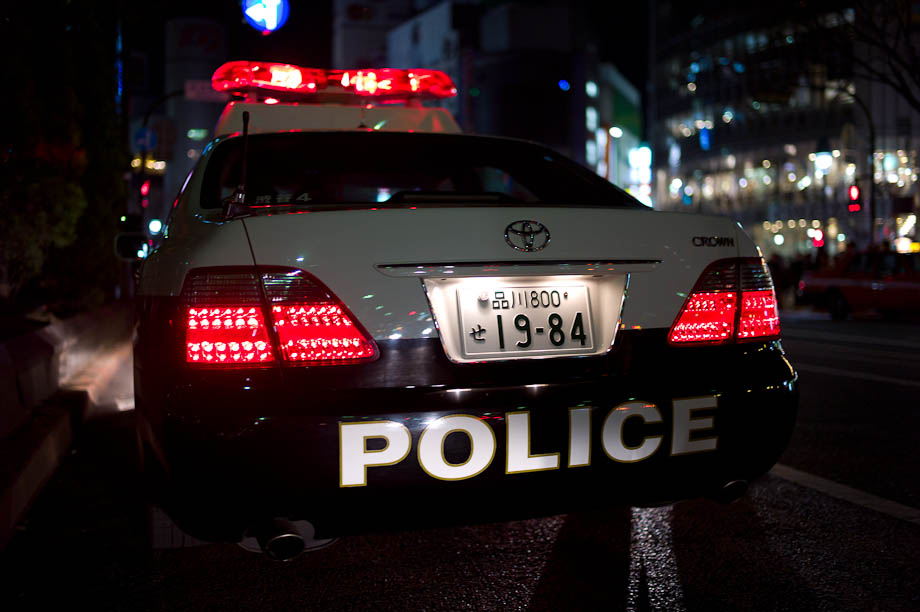 Police, Tokyo, Japan