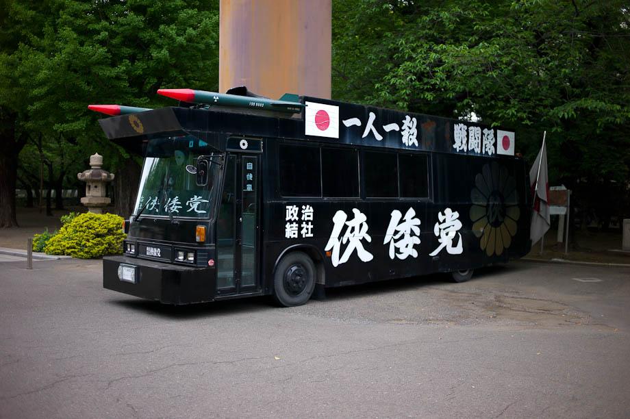 Black Vans in Tokyo