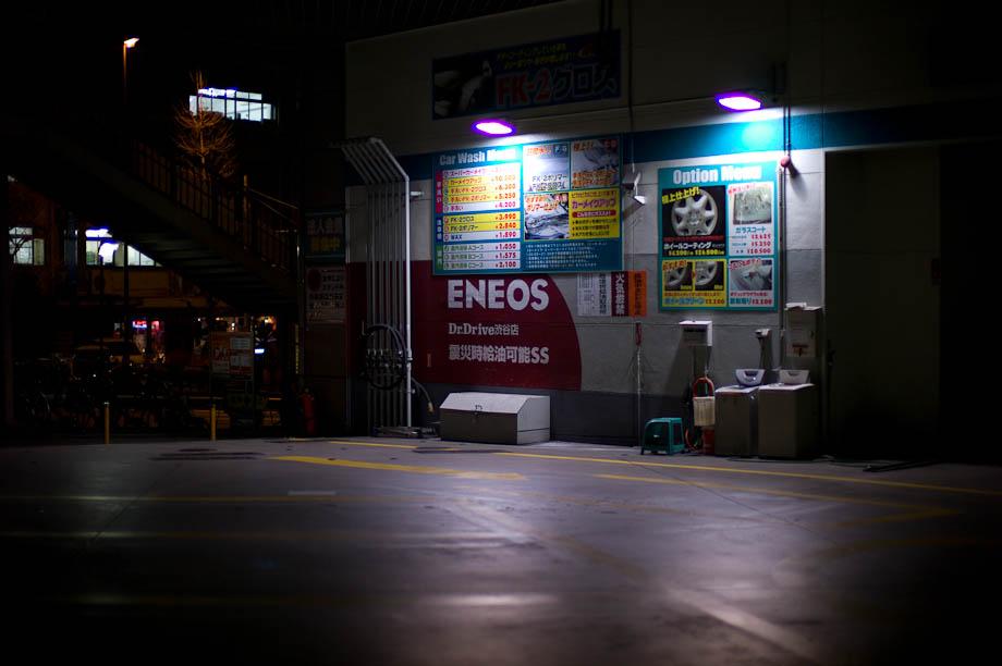 Eneos Gas Station, Tokyo, Japan
