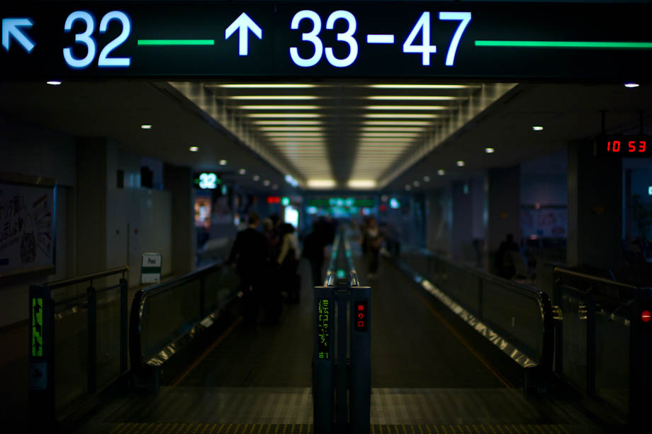 Narita Airport, Tokyo, Japan