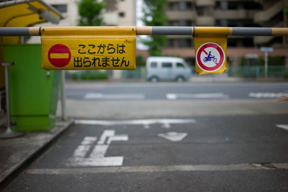 Denny's in Tokyo, Japan