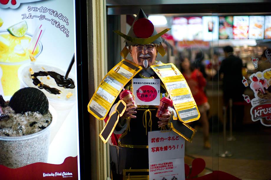 Colonel Sanders says Ganbaro Japan!