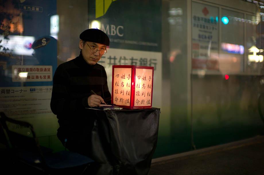 Fortune Tellers in Tokyo, Japan