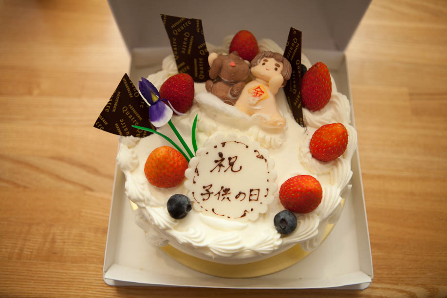 Cake from Patisserie Française Quatre in Tokyo, Japan