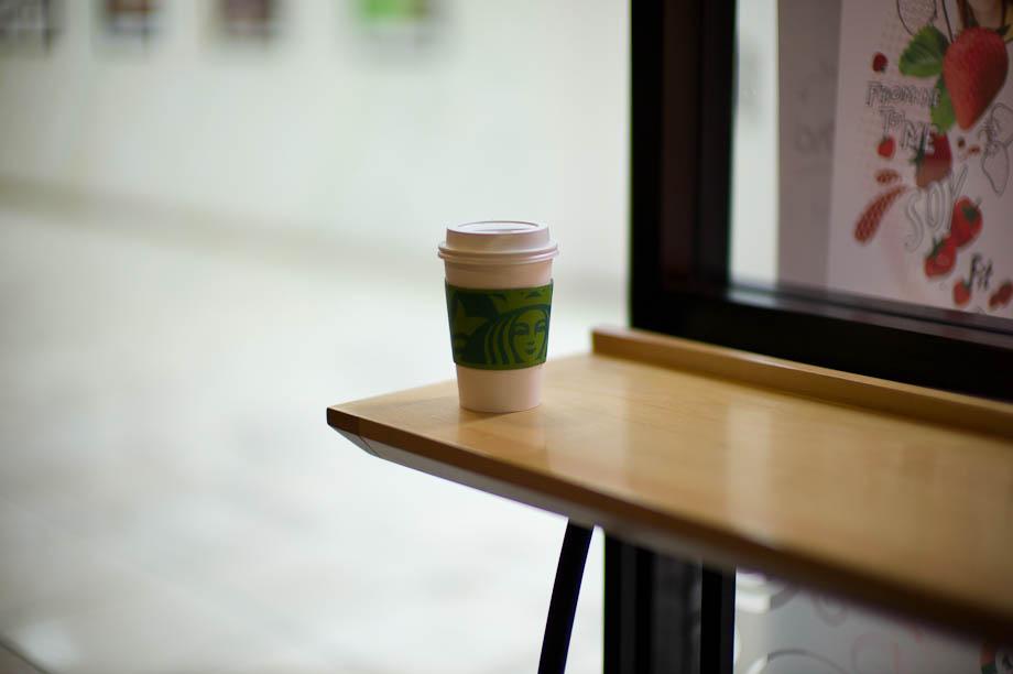 Starbucks in Ginza