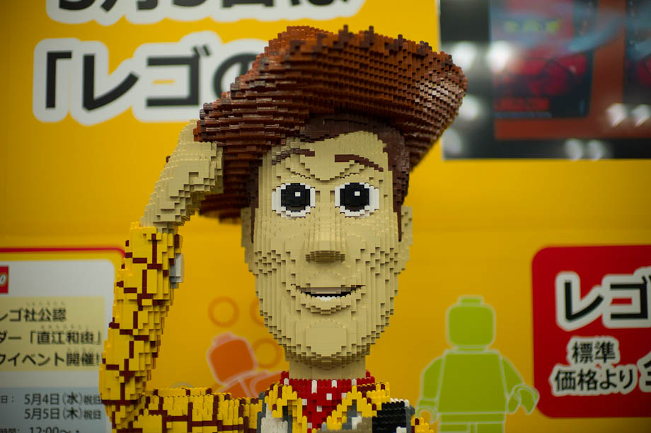 Giant Toy Story Woody Legos