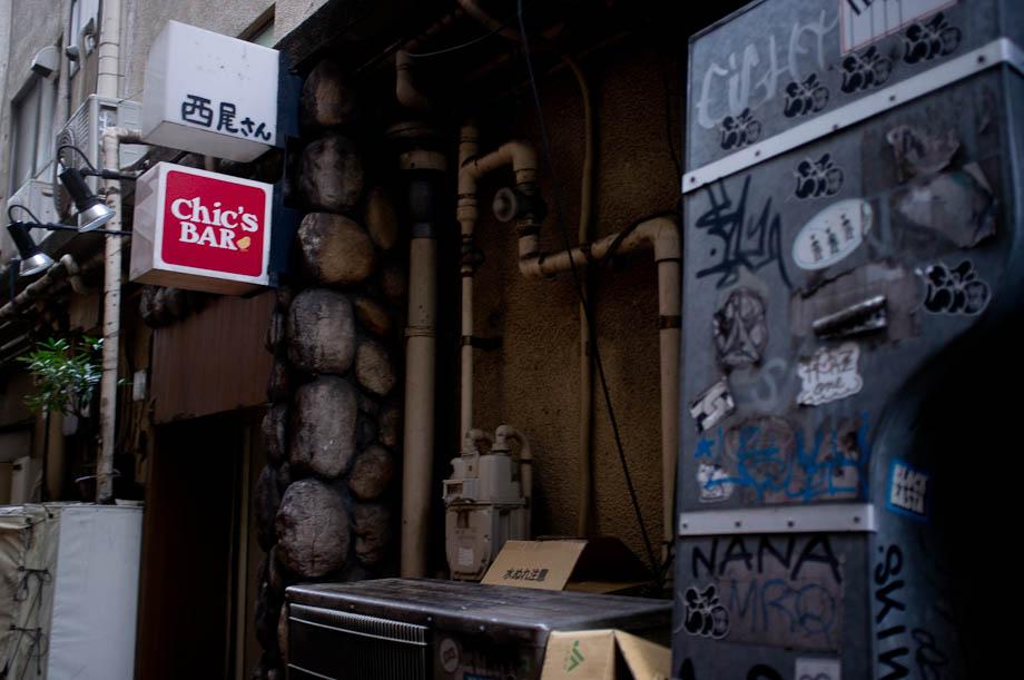 Chic's Bar in Shinjuku