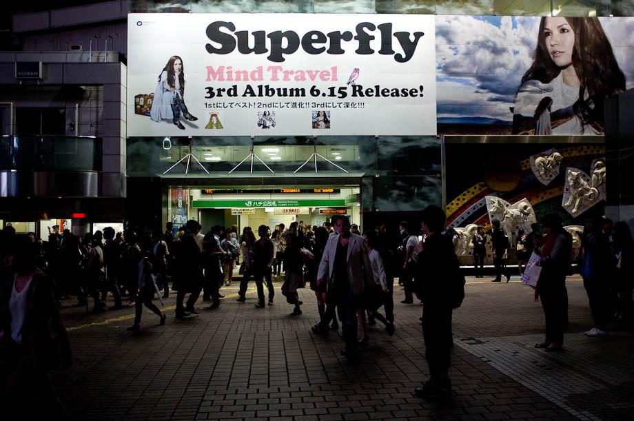 Superfly Shibuya