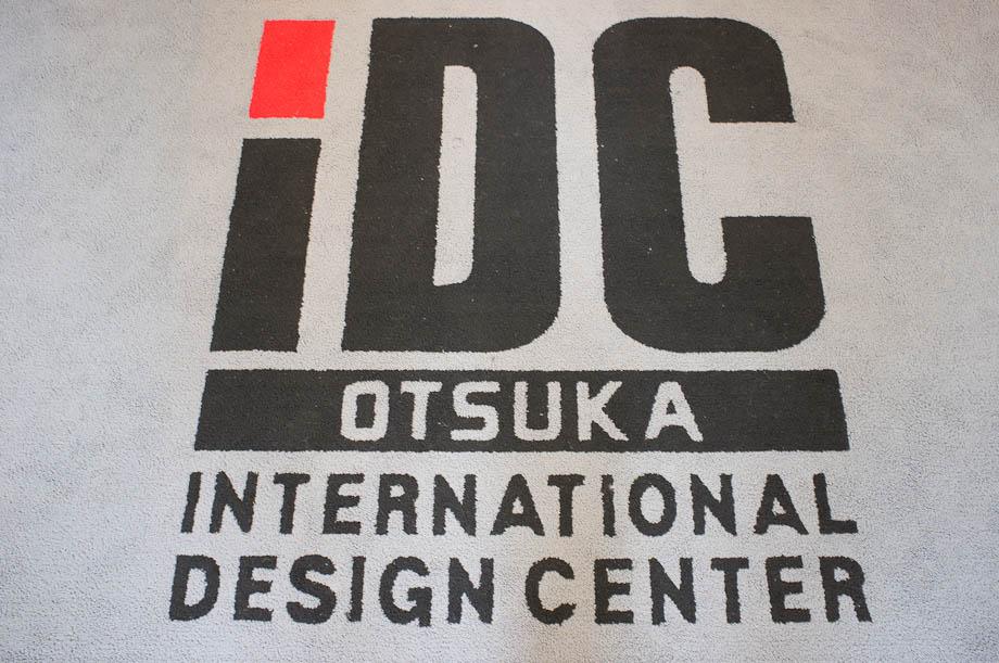Otsuka in Shinjuku