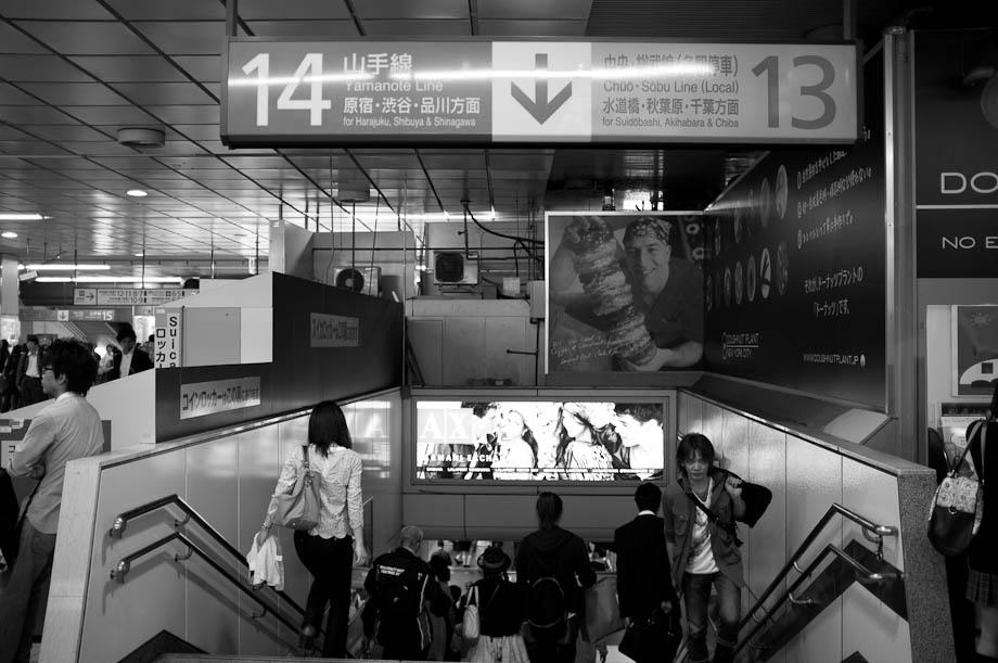 Shinjuku Station, Tokyo, Japan