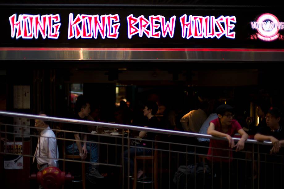 Lan Kui Fang in Hong Kong
