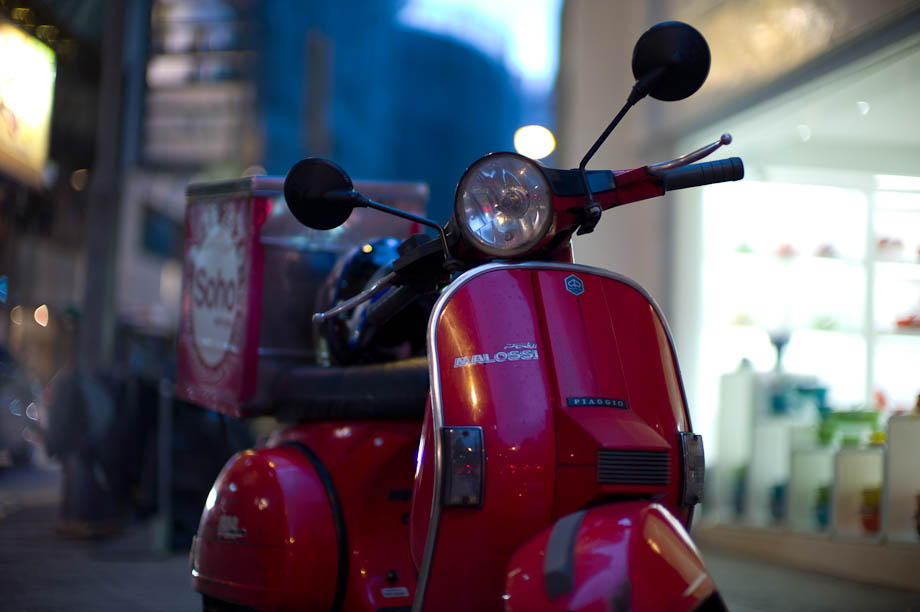 Moped in Hong Kong