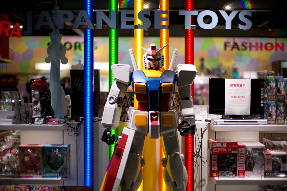 Japanese Toys at Haneda International Airport