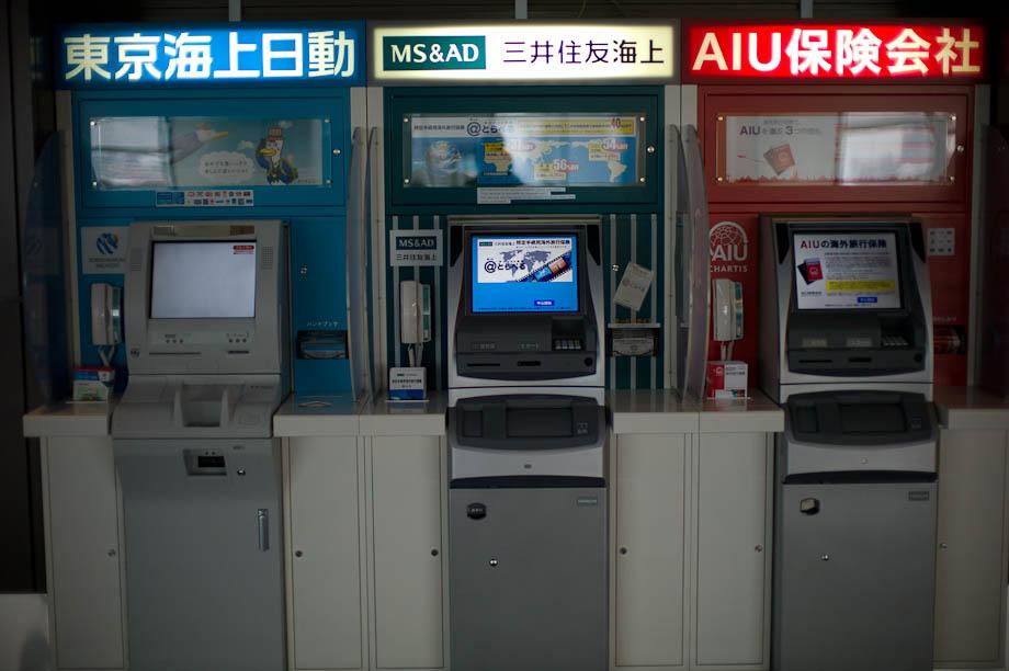 ATMs at Haneda International Airport