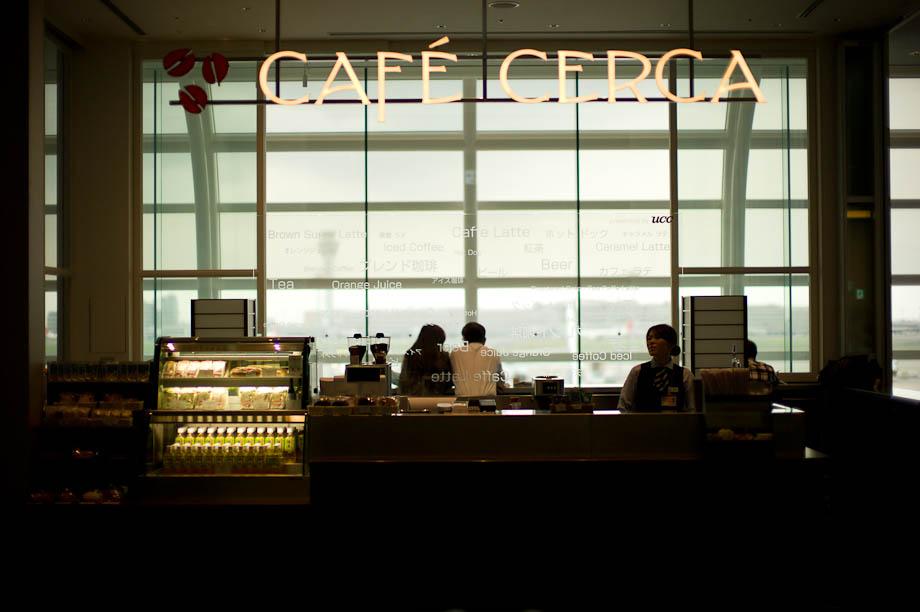 Cafe Cerca at Haneda International Airport