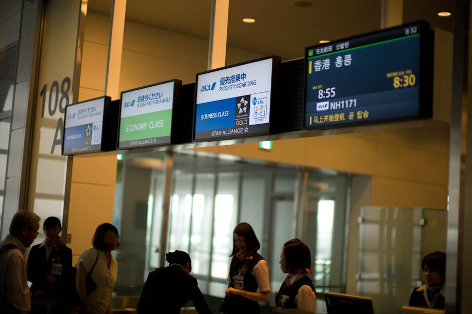 Gate 108 at Haneda International Airport