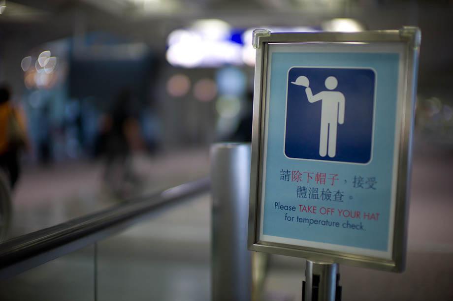 Temperture check at Hong Kong Airport
