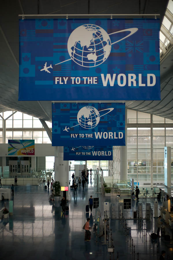 Fly to the world at Haneda International Airport in Tokyo, Japan