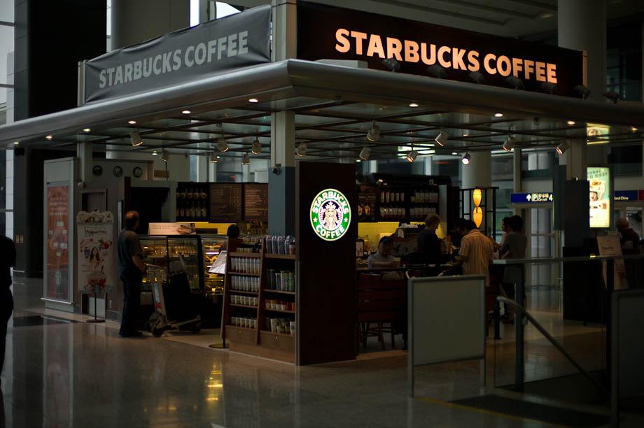 Starbucks at Hong Kong Airport