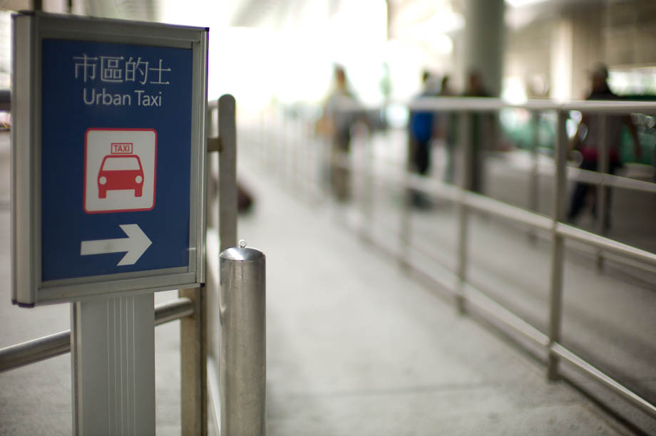 City Taxi at Hong Kong Airport