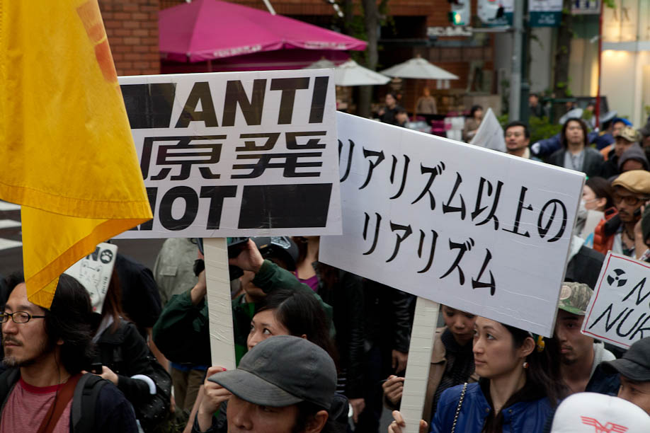 Anti Nuclear protest in Tokyo, Japan on May 7, 2011..   5月7日2011年に渋谷で原発反対デモ。