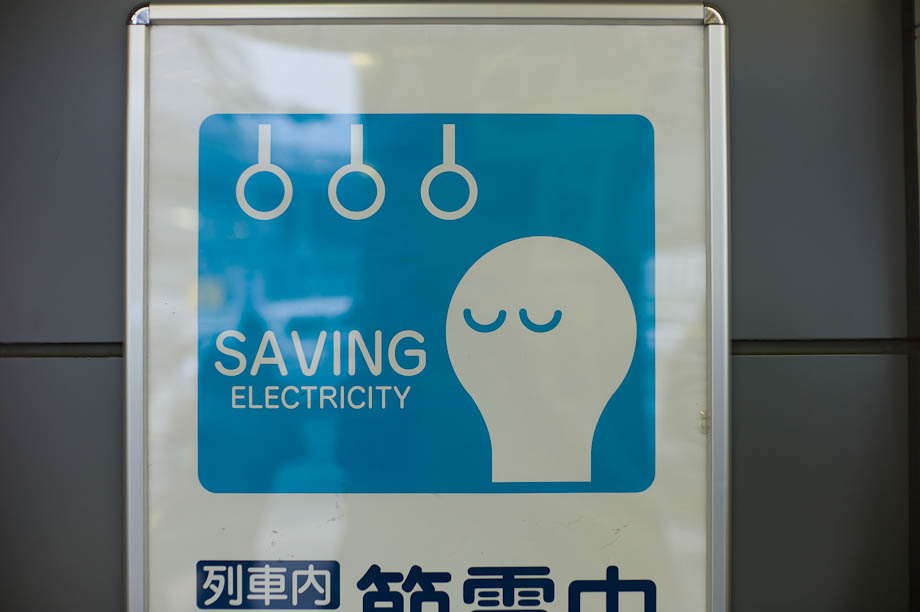 Japan saving electricity.