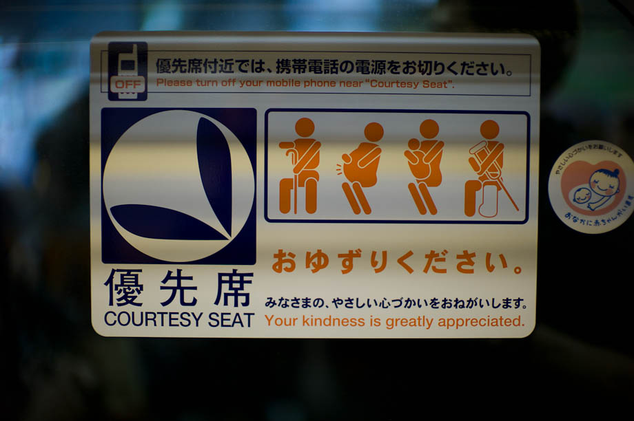 Reserved Train Seating
