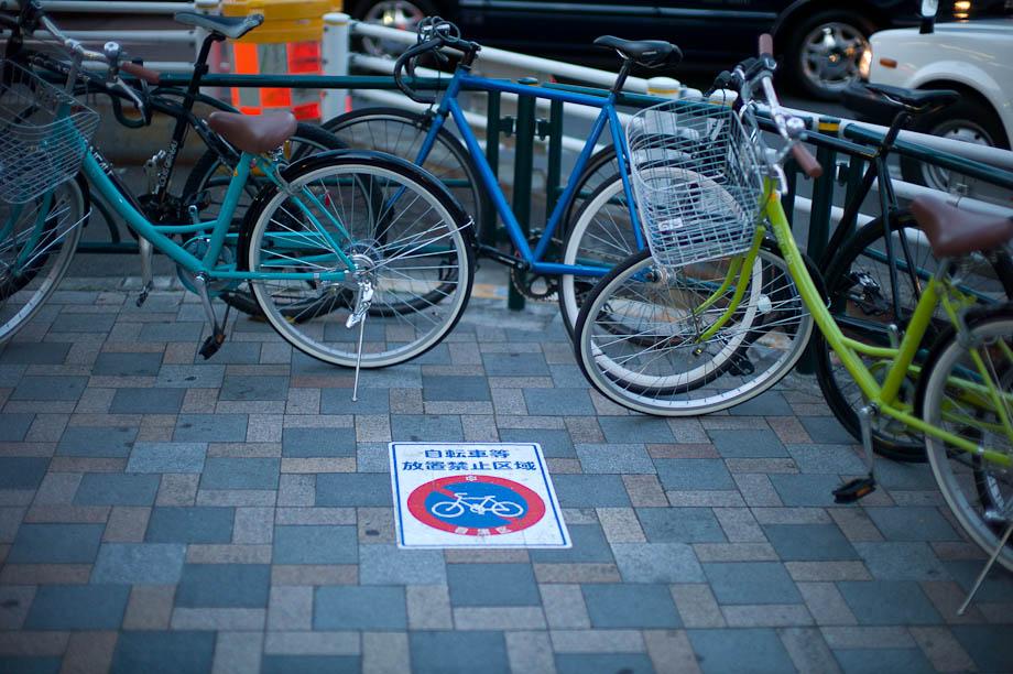 No Respect for Bike Parking in Nakameguro
