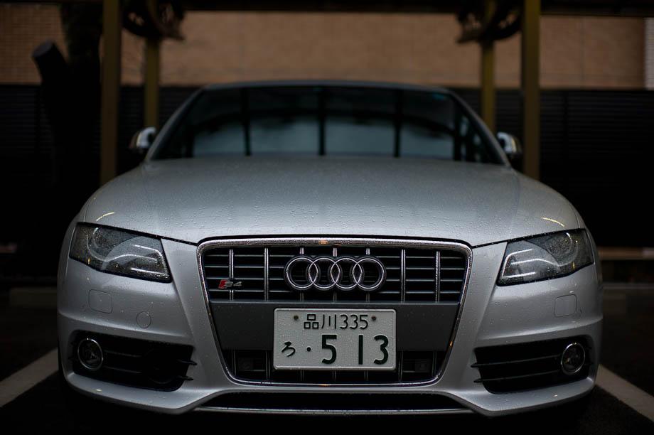 My Audi S4