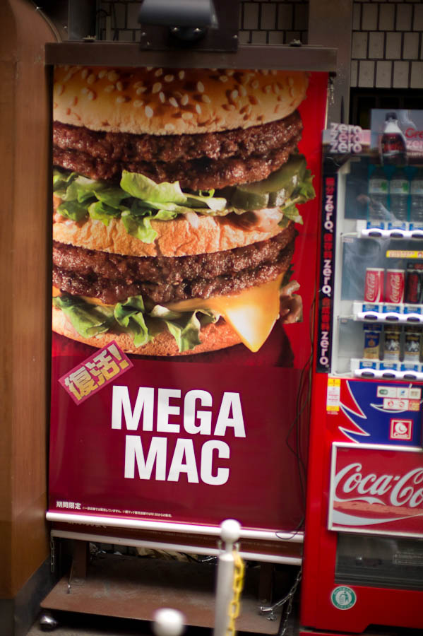 Mega Mac in Japan