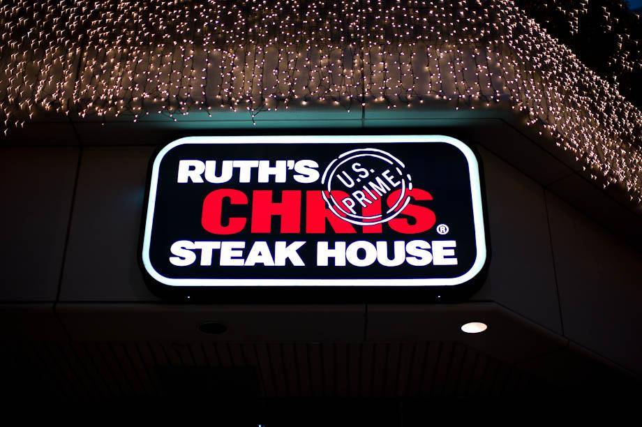 Ruth Chris Steak House in Hong Kong