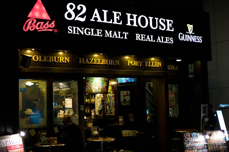 Ale House in Shibuya