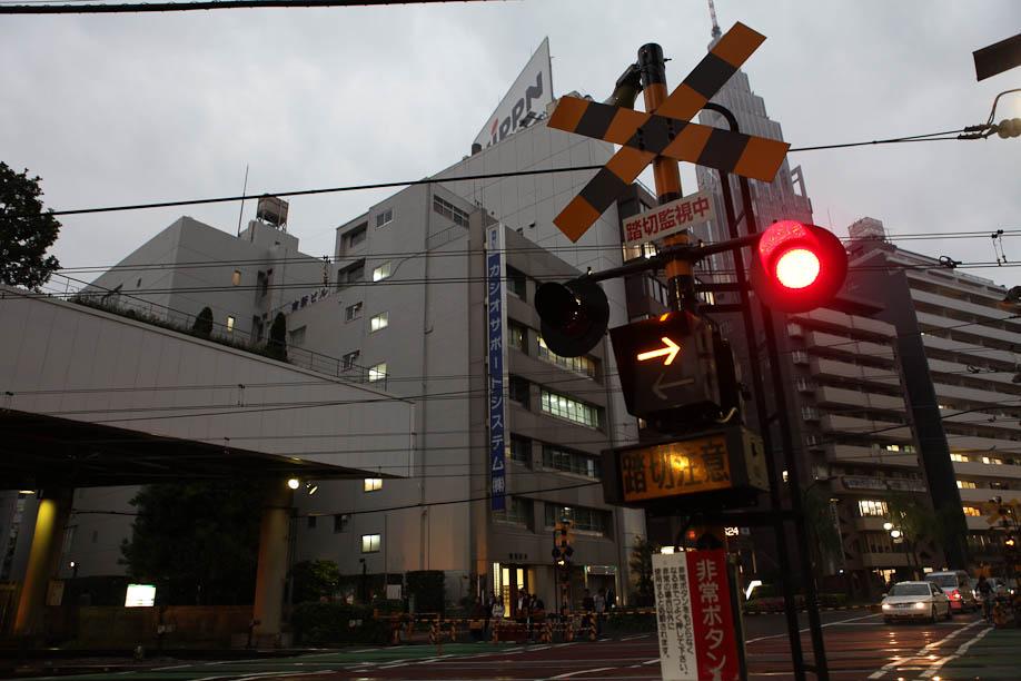 Yoyogi, Tokyo, Japan