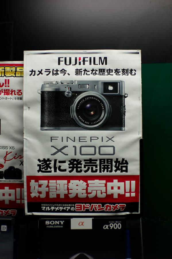 Fuji Film x100 at Yodobashi Camera in Shinjuku Tokyo, Japan