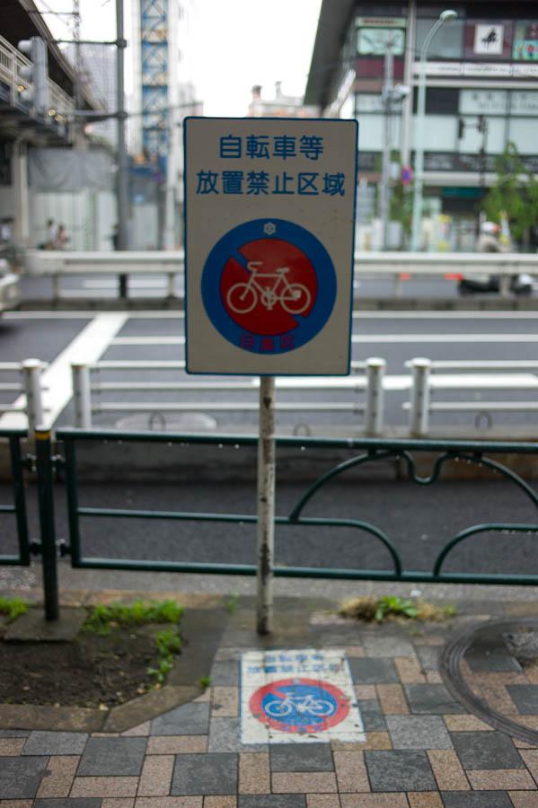 Orderly Bike Parking