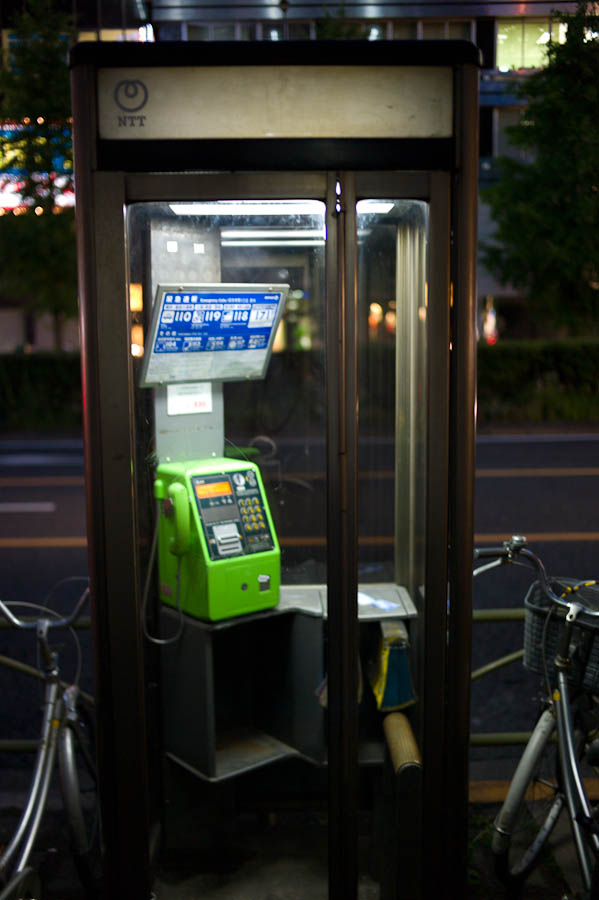 Telephone in Shinjuku