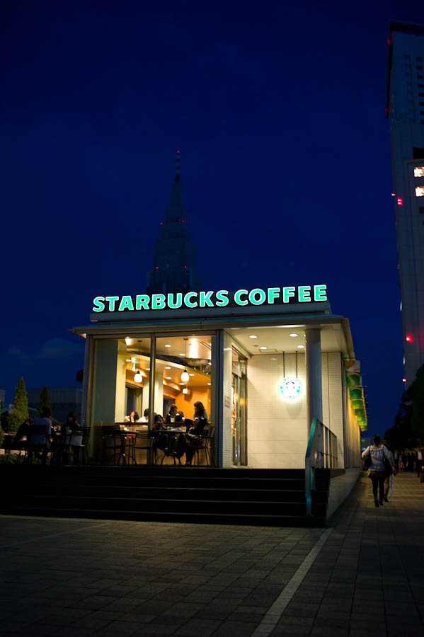 Starbucks in Shinjuku