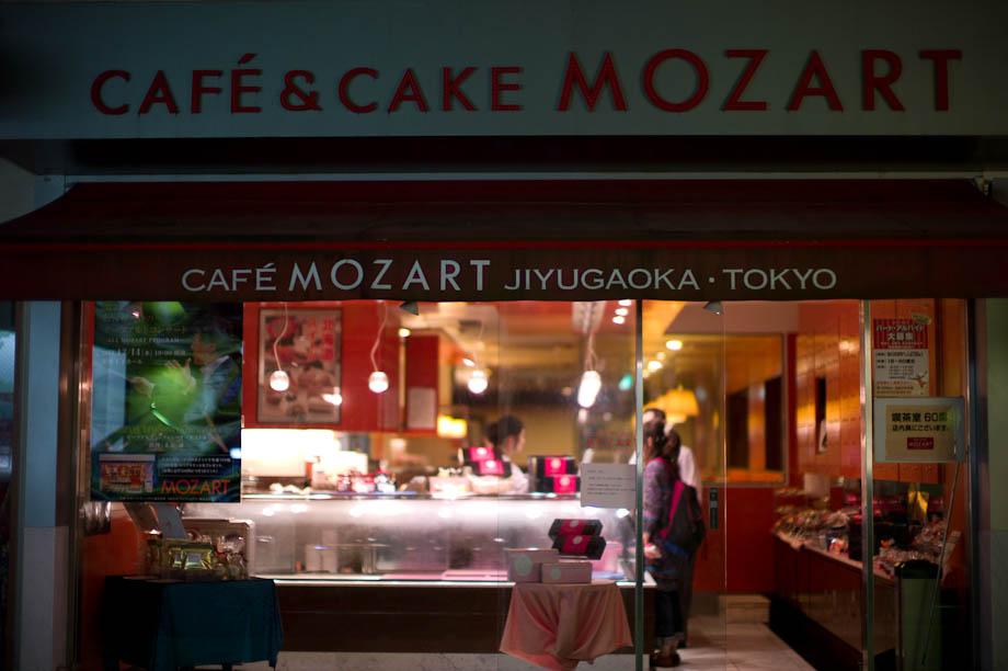 Mozart Cafe in Jiyugaoka