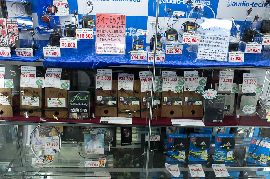 Head Phones at Yodobashi