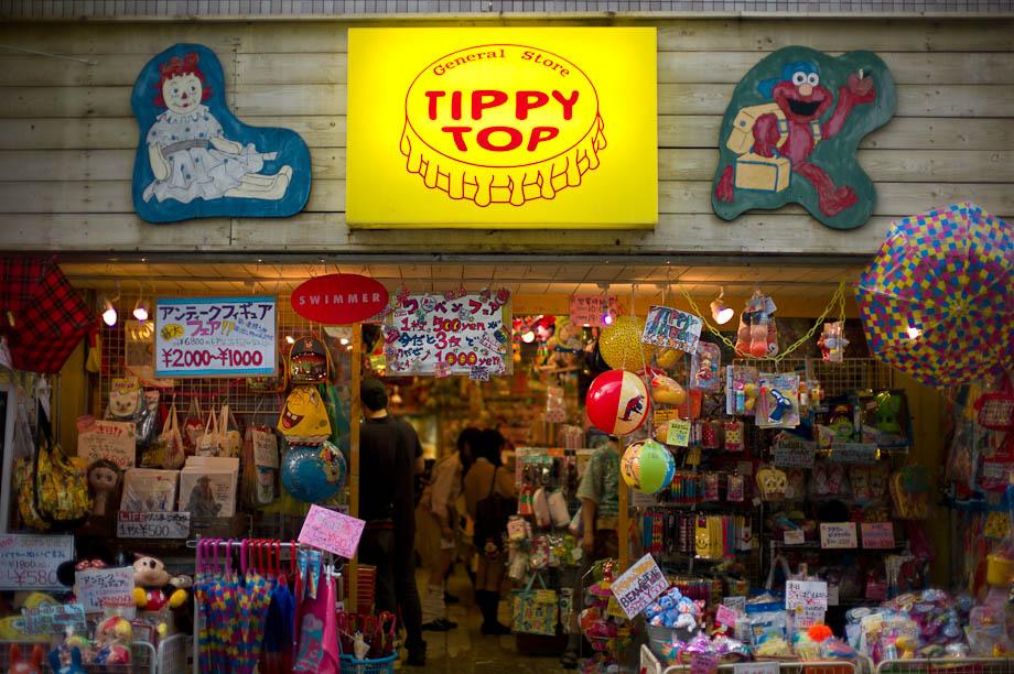 Tippy Top in Jiyugaoka