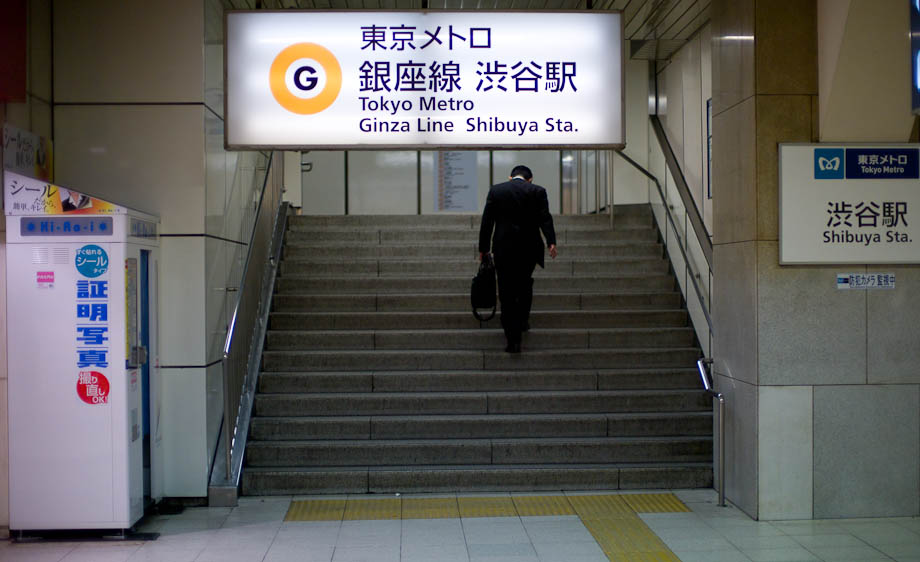 The Ginza Line at Shibuya Station