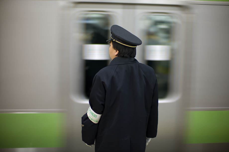 Yamanote Line Conductor