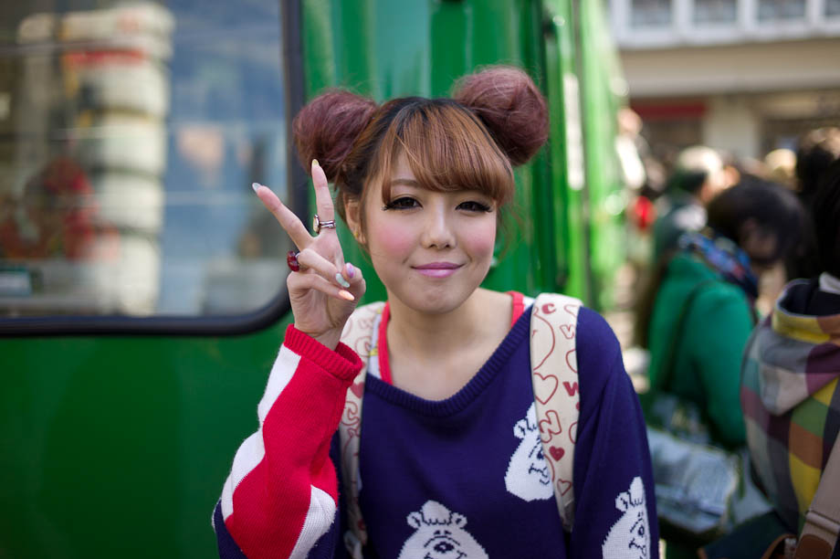 Hip Chick in Shibuya